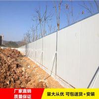 湛江市政施工泡沫夹芯围挡 建筑工程围挡 蓝白防抗风夹芯围挡