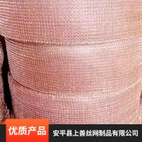 衡水市安平县上善聚丙烯防静电破沫网适用于机械设备欢迎采购
