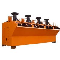 高效机械浮选机 选矿专用设备