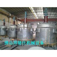 邦德仕专业生产化工反应釜 不锈钢反应釜 欢迎选购