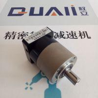 上海权立ZE行星减速机,精密步进行星齿轮箱,百格拉伺服电机专用减速器