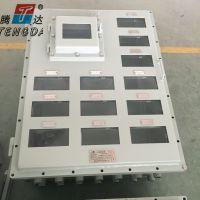 160*80数显防爆仪表箱 腾达防爆电表箱生产厂家