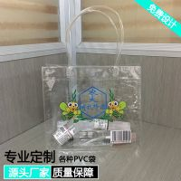 pvc袋透明生产厂家 天珏塑膜
