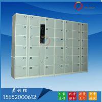 天瑞恒安 TRH-T-24扫码电子智能储物柜,东城扫码电子寄存柜