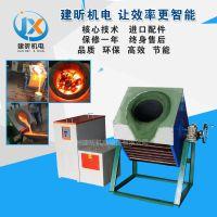 熔铜炉 熔铜机坩埚熔铜设备 厂家直销 铜熔炼炉