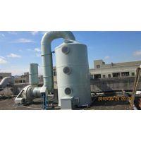 湛江废气处理设备|天清佳远|喷涂废气处理设备