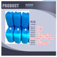 晨晖线油CH-2001主要用作涤纶线的润滑处理,提高其抗撕裂性能,降低针线高速运转而产生的热能?——