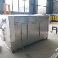 不锈钢201304光氧催化净化器工业除味环保设备同帮