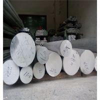 【苏州现货】供应2A13铝板 2A13铝棒 规格齐全可切割零售