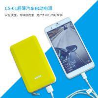 TPF CS-01定制款 超薄移动电源 power bank 迷你手机充电宝 大容量移动电源