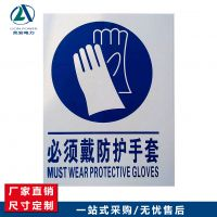 安全标志牌标识贴 电力电网标牌消防禁止烟火警示牌标志pvc定做