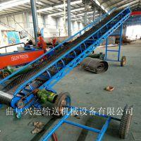 皮带输送机公司厂家推荐 玉米粒小麦装车输送机