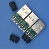 USB 公头 带荧光灯 A公 2.0 带灯罩 4P AM焊线式