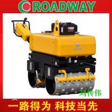 供应roadway沟槽压路机品牌回填土压实机厂家 山东路得威RWYL102