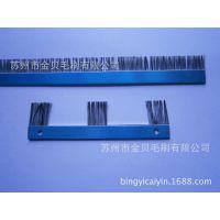 清分机消除静电毛刷 刷子 工具刷 可定做 多类型