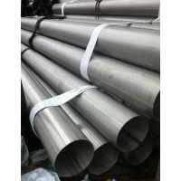 钦州化工用不锈钢管 304不锈钢机械结构管