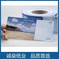 广东 热敏三防门票纸印刷 门票打号码