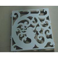 德普龙幕墙装饰镂空铝单板