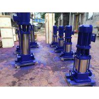 125GDL100-20X5 45KW GDL、GDLF型不锈钢管道多级离心泵 苏州众度泵业 变频