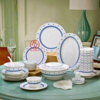 景德镇陶瓷餐具厂 合元堂 活动宣传礼品陶瓷套装餐具