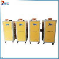 冶炼电源 高频冶炼电源 直流电源 型号齐全 诚招代理商