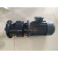 宁波机械设备用立式摆线针轮减速机BLD2-35-3KW
