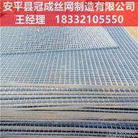 热镀锌钢格栅板理论重量/Q235钢格栅板价格【冠成】