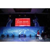 专业的年会策划|年会策划公司|上海企业年会策划—上海束影文化传播有限公司
