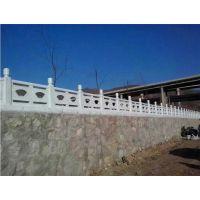 供应汉白玉石栏杆 桥梁石栏杆设计制作