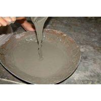 预留孔灌浆料 国标C60灌浆料郑州生产厂家 奥泰利--全国有售