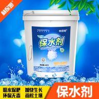 盆栽肥料花卉植物保水剂