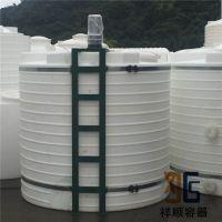 10吨圆形加药箱 10立方pe加药罐 10000升塑料搅拌罐