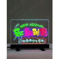 恒祺晟台式可挂 柜台双面透明电子荧光板20*30 手写板 led发光板写字板工艺组装