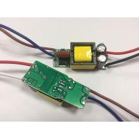 奇翰15W18W20W 420ma 7-12串X3w LED恒流驱动电源隔离高PF高效率内置电源