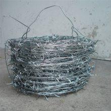 防护刺绳 刺绳围网 铁丝网批发