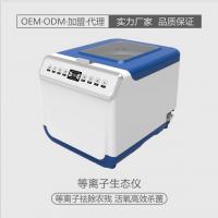 容量:8升及以上微电脑果蔬清洗机 家用活氧果蔬机 消毒机