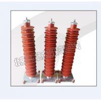 中西(CXZ特价)复合绝缘氧化锌避雷器 型号:FY06-HY10WZ-108/281库号:M4060
