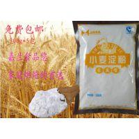 山东嘉兰小麦淀粉生产商 三证齐全 质量保证