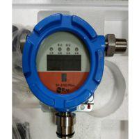 可燃气体检测报警器配声光报警灯SP-2102Plus