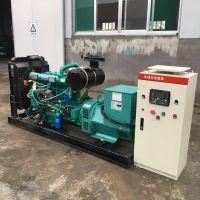 太原75千瓦柴油发电机组 养殖专用 75kw全铜发电机组厂家潍柴系列