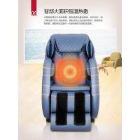 按摩椅生产厂家 按摩椅共享合作厂家 家用按摩椅找翊山电器