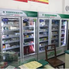 上海大药房药品展示柜专业生产厂家哪里有