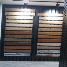洞洞铁板展示架 大理石挂钩孔板生产厂家 临沂市瓷砖展板