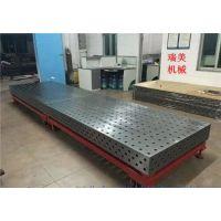 河北三维柔性焊接平台产地及价格|推荐【瑞美机械】