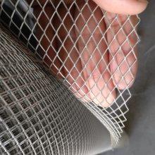 镀锌板冲孔拉伸网 菱形孔金属网 制作展览架 广告架 小孔