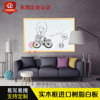 广州磁性白板2南沙.挂式写字板2家用黑板墙办公支架式