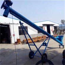 桦甸市 提升机厂家 绞龙上料机 电动垂直提料机 自动式送料机 六九重工