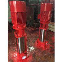 一对一AB签认证水泵 XBD8.0/5G-GDL 7.5KW 不锈钢 海南众度泵业
