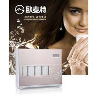 上海家用净水器十大品牌代理加盟优选欧麦特