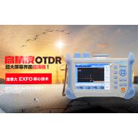 重庆天蓝OTDR TL0300光时域反射仪特点